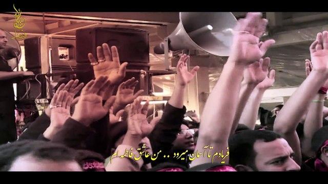 عاشق فاطمة | حسين فيصل | محرم 1438
