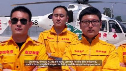 Meet China's H135 launch customer, Beijing 999