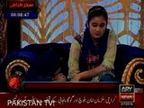 Sanam Baloch Crying When Son Of Amjad Sabri Give Tribute To His Father