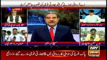Special Transmission Raiwind March 11:00am to 12:00am 30th September 2016