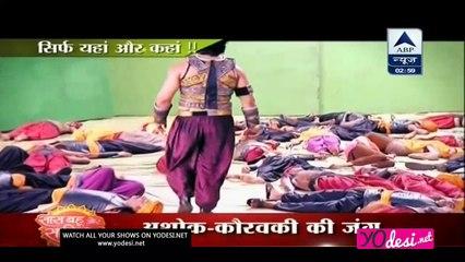 Chakravartin Ashoka Samrat Resource | Learn About, Share and Discuss