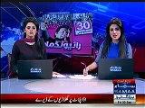 America mai bhi Imran Khan ki dhoom - SAMAA NEWS Report