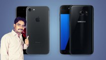 How to Samsung users convert into Apple iphone & lg Smartphones