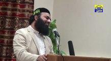 Mai tu Panjtan Ka Gulam Hon by Adeel Qasmi Sb at MQI Glasgow on 11 Oct 2016 Shuhada e Karbla Conference