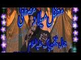 Hafiz Ali Raza Qadri - Sab Rang Ne Mola Tere - Mehfile Naat 28 March 2016 - YouTube