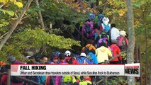 National parks offer special events in celebration of fall