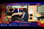 how  punjab  police breaking law by forcefully capture poor people container
