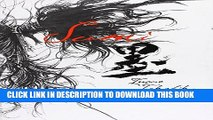 Ebook Sumi (Vagabond Illustration Collection) Free Download