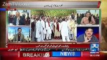 Sheikh Rasheed  Analysis On Pervaiz Rasheed Resignation and blasting govt