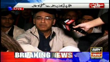 Hamza Ali Abbasi says Imran only leader calling a spade a spade
