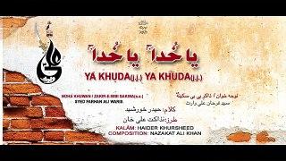 Ya KHUDA Ya KHUDA Ho Behan Say Na Bhai Juda - FARHAN ALI WARIS New Exclusive Noha 2016