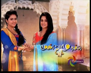 Moondru Mudichu 30-09-16 Polimer Tv Serial Episode 1222 Part 1