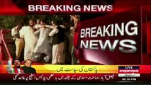 Jamaat Islami ke Faisalabad Jalse Mein Bad Nazmi