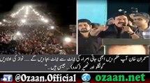 Imran Khan Hukam dain, Jati Umra ki aeent se aeent baja dain - Sheikh Rasheed grilled PM sons