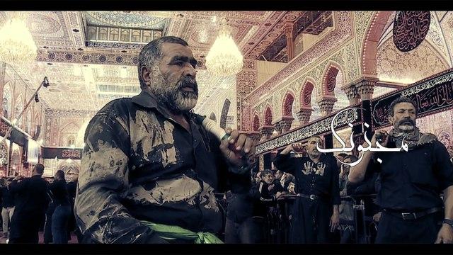 مجنونك | قحطان البديري | محرم 1438