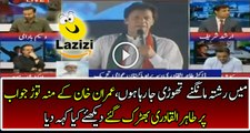 Tahir Ul Qadri Gone Mad On Imran Khan Statement About Opposistion Parties