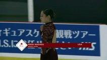 Mirai Nagasu 2016 Skate Canada Autumn Classic International - SP