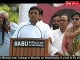 Akhilesh Yadav addressed rally in Bareilly