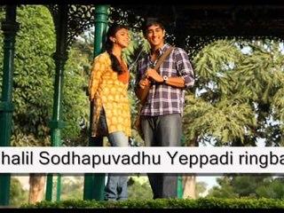 Kadhalil Sodhapuvadhu Yeppadi - Azhaipaya Azhaipaya