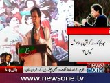 Imran Khan gives a serious ultimatum to the government