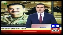 Major GEN Asim Bajwa Media Talk On LOC