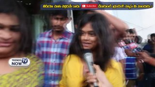 A AA Movie Review and Rating Public Talk Nithin Samantha Tre
