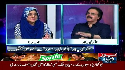 10PM With Nadia Mirza - 1st October 2016