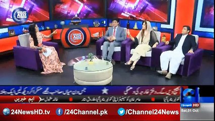 Meray Aziz Hum Watno     1st October 2016