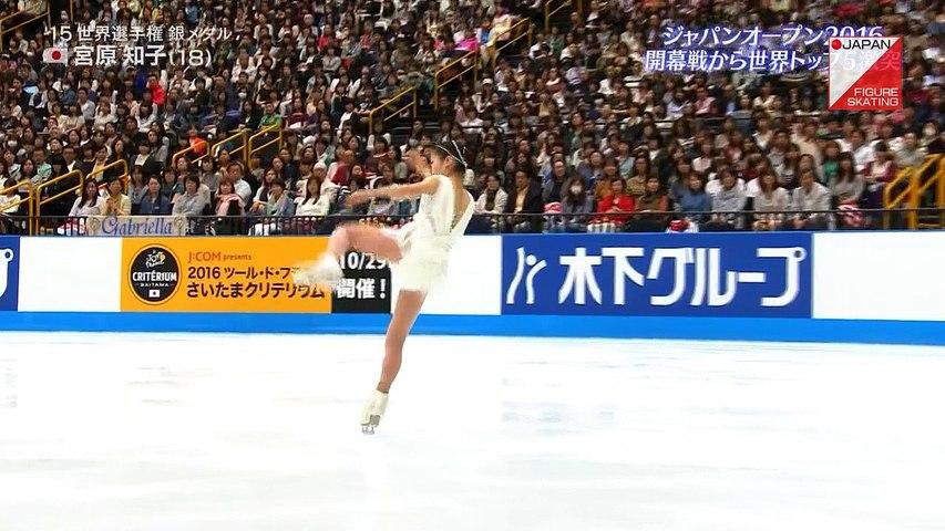 Satoko Miyahara - 2016 JO FS