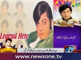 Birth Anniversary of Waheed Murad observed