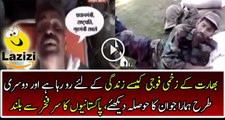 Indian Solider Crying For Life Beside Pakistani Solider Is Worry For His Solider Fellows