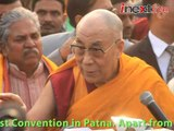 Dalai Lama in Patna to inaugurate Buddhist Convention