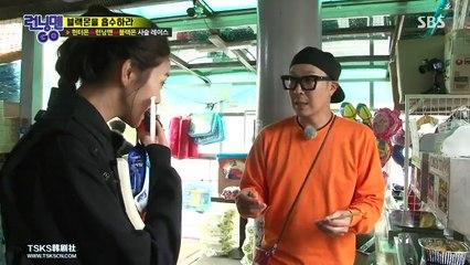 奔跑男女Running Man 20161002 Ep319 | 韓國綜藝線上看