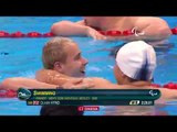 Day 10 evening   Swimming highlights   Rio 2016 Paralympic Games