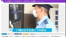東京 女子高校生に「下半身を見て。1万円あげる」男逮捕 2016/06/02