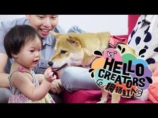 《HELLO CREATORS》EP04 孩子的教育不能等!新世代的家長也是!