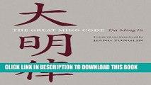 [PDF] The Great Ming Code / Da Ming lu (Asian Law Series) [Full Ebook]