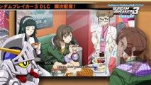 Gundam Breaker 3 - Pub DLC #1