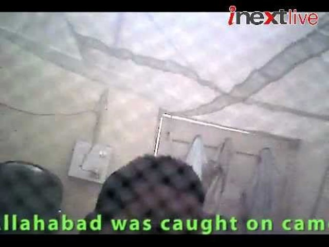 Caught on camera: Inspector asking for bribe