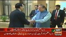 See How Nawaz Sharif welcomed Shah Mehmood Qureshi , Bilawal , Siraj Ul Haq & others -- VIDEO