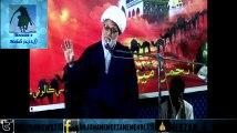 P# 2 OF 2 1st Majlis Ayatullah Ghulam Abbas Raesi Ashra E Majlis E Aza 2016-17 Org BY: Anjuman E Meezan E Mehdi (ajtf)