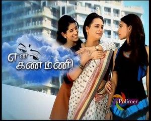 En Kanmani 03-10-2016 Polimer Tv Serial Episode 265 Part 1