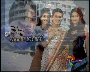 En Kanmani 03-10-2016 Polimer Tv Serial Episode 265 Part 3