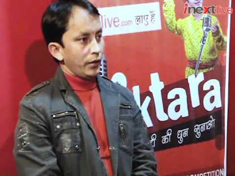 iktara Super 16 finalist Puran Singh Danu's Interview