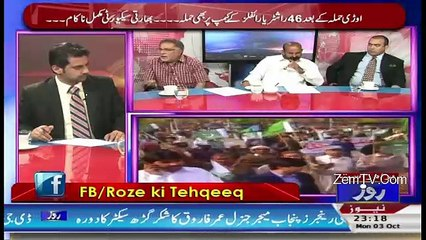 Roze Ki Tehqeeq – 3rd October 2016