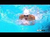 Swimming | Men's 200m IM SM14 heat 1 | Rio 2016 Paralympic Games