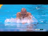 Swimming | Men's 200m IM SM14 heat 3 | Rio 2016 Paralympic Games