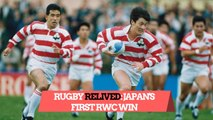 Japan dominate in first ever RWC win | Rugby Relived