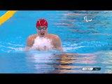 Swimming | Men's 200m IM SM8 heat 2 | Rio 2016 Paralympic Games