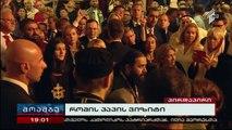 Superbes chants Géorgiens dans une église devant le Pape